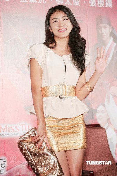Ha Ji-won dressed to impress